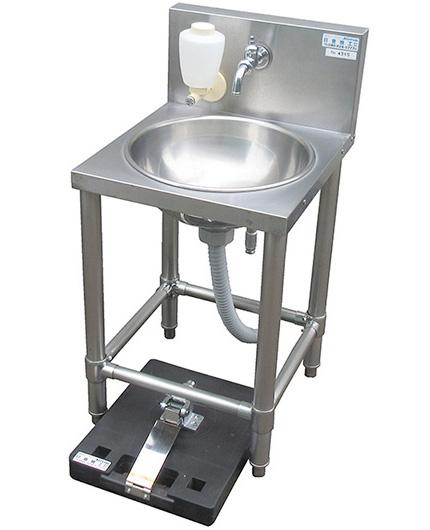 足踏み式手洗い器